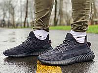 Кроссовки  Adidas Yeezy Boost 350 V 2  Адидас Изи Буст В2  (41 последний размер)