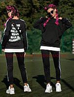 Спортивный костюм женский с имитацией рубашки и надписью на спине,чёрный,красный,лаванда,пудра