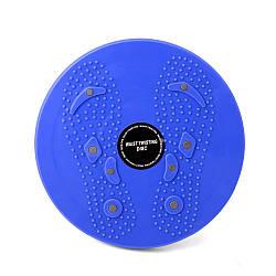 Диск Грація для фітнесу Синій, спортивний обертовий диск для талії | напольный диск для фитнеса