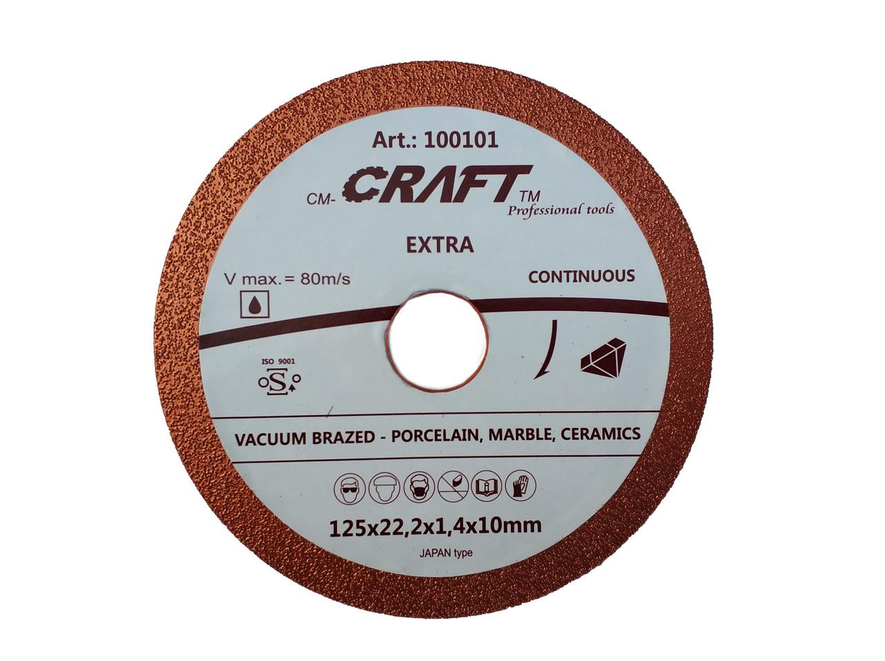 Диск алмазний Craft вакумний  125*22.2*1.4*36/6мм мокре сухе різання  керамограніту, кахелю, металу