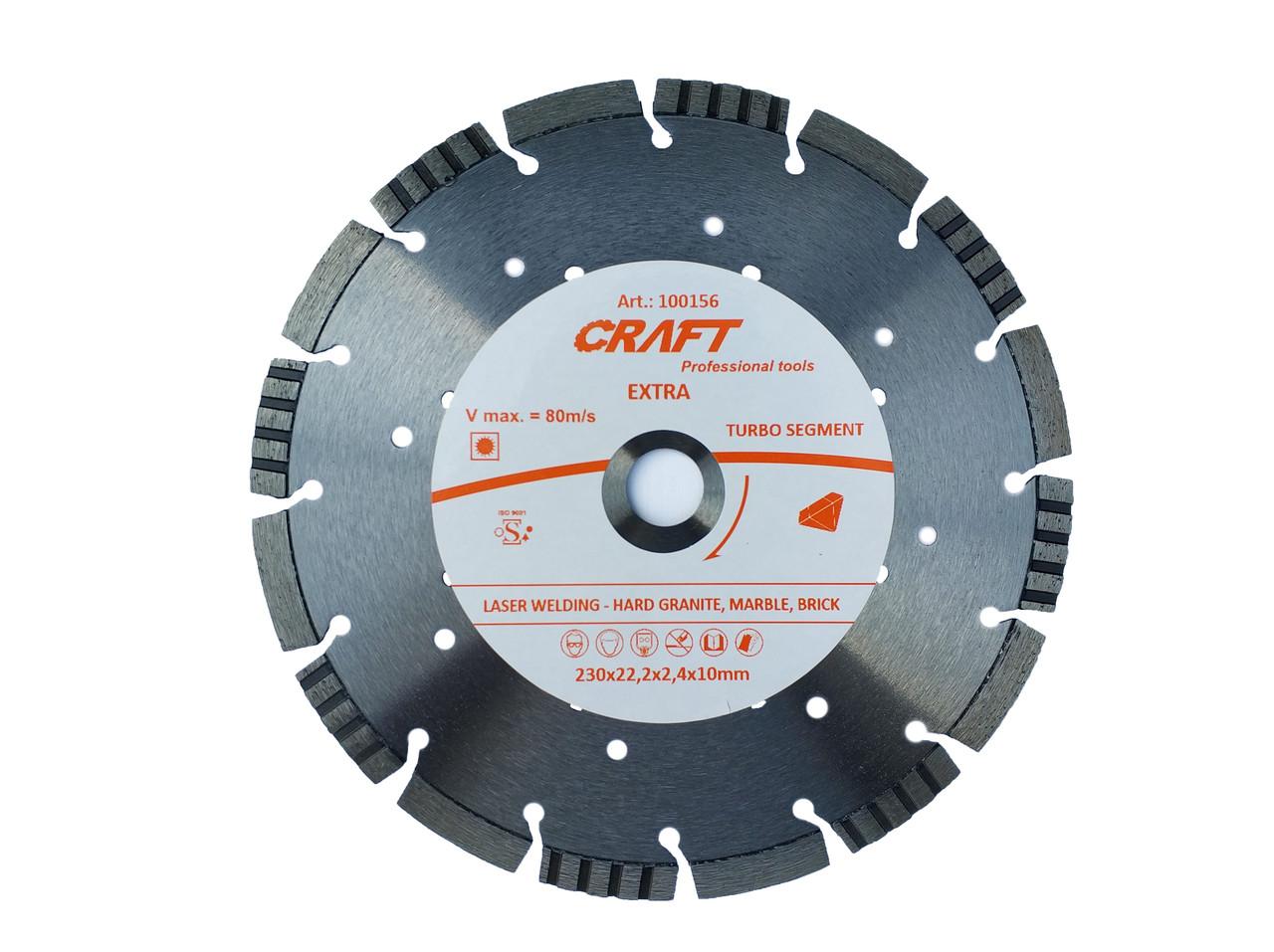 Диск Craft алмазний лазерний turbo segment 230*22.2*2.4*10мм сухе різання граниту, мармуру, бетону.