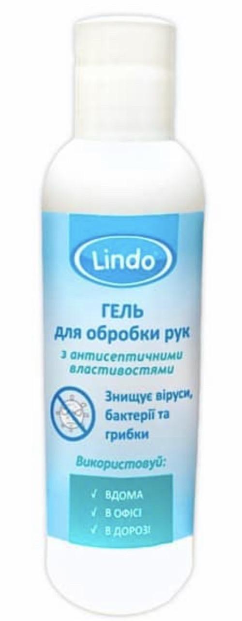 Гель-антисептик для рук Lindo 200 мл