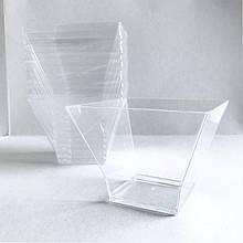 Квадратная пластиковая пиала РS-19988 4,5*4,5*5 см