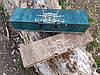 Коробка подарункова для ножа відкидна 300Х60Х50 мм