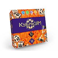 Кубикум, настольная игра