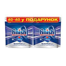 Таблетки для посудомойки Finish Guantum 40шт+40шт