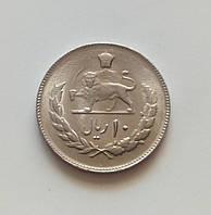 10 риалов Иран 1977 г., фото 1