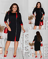 Оригинальное приталенное женское платье по колено больших размеров 50-56 арт 4066