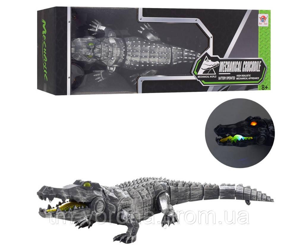 Крокодил на радиоуправлении