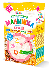 "Каша молочная Смесь круп  Рис,кукуруза,овсянка,гречка  ""Малышка"" с 5 месяцев, 250 гр."