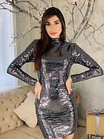 Платье по фигуре из люрекса с пайеткой и с высоким воротником tez7303689, фото 1