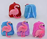 Рюкзак детский Фламинго