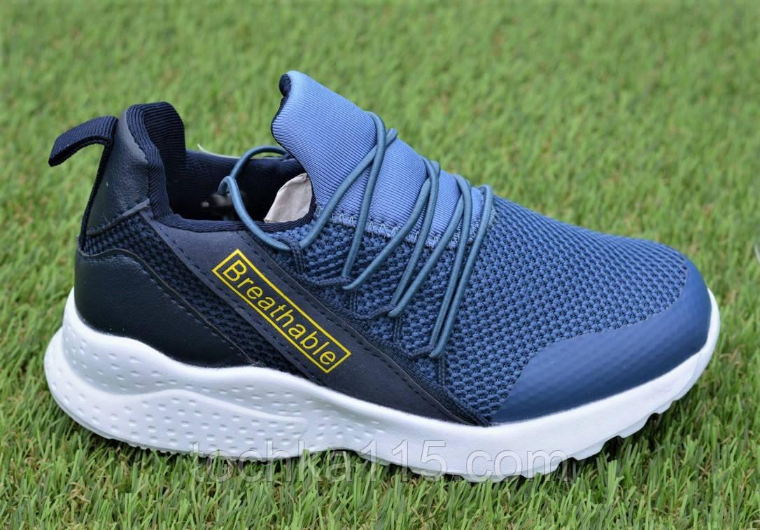 Детские модные кроссовки Adidas Blue адидас синий р31-36, копия