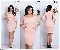 Облегающее короткое женское летнее платье с вставками из сетки размеры батал 46-60 арт 7158