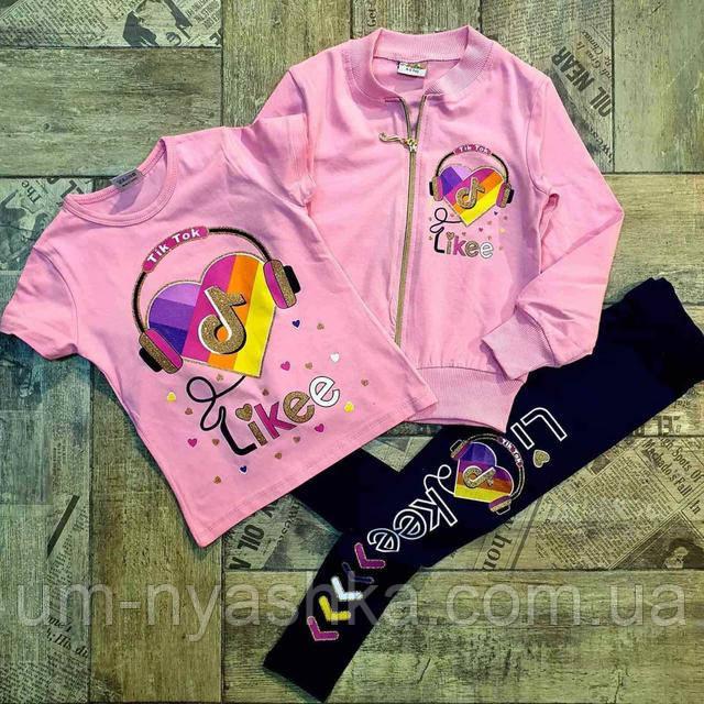 дитячий костюм рожевий лайки