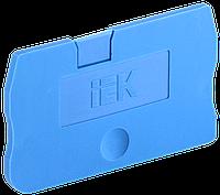 Заглушка для КПИ 2в-1,5/2,5 синяя IEK