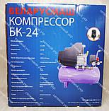Воздушный компрессор Беларусмаш БК-24, фото 9