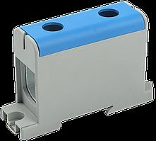 Клемма вводная силовая КВС 35-150мм2 синяя IEK