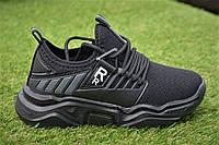 Детские кроссовки Adidas Ultraboost Black Адидас черные р31-35, копия