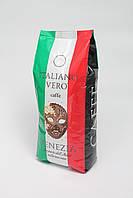 Кофе в зернах Italiano Vero Venezia 1 кг 100% Арабика, фото 1