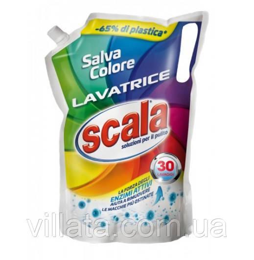 Гель для стирки цветного белья Scala Salve Colore