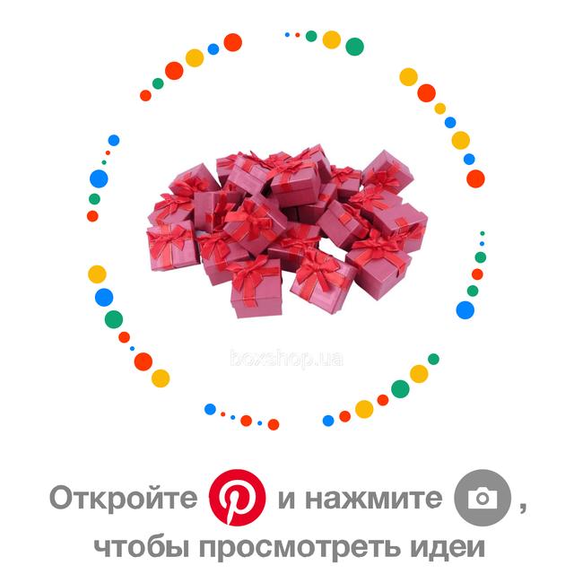 Boxshop box1-1 на Pinterest