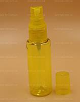 Спрей флаконы 35 мл желтый, (Цена от 8 грн)*