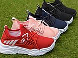 Дитячі кросівки Adidas Ultraboost Адідас персикові р31-35, копія, фото 2