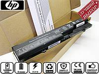 Батарея аккумулятор для ноутбука HP ProBook 4320s HSTNN-UB1A