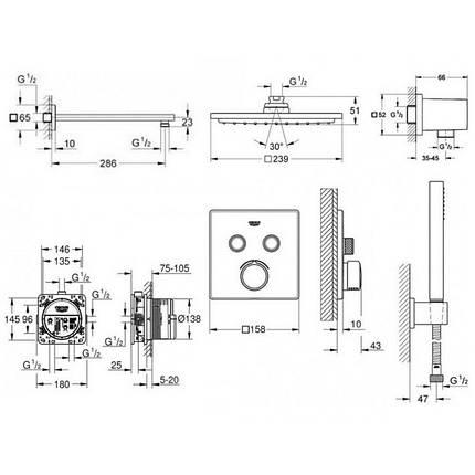 Душевая система скрытого монтажа с термостатом на 2 потребителя Grohe SmartControl 34506SC0, фото 2