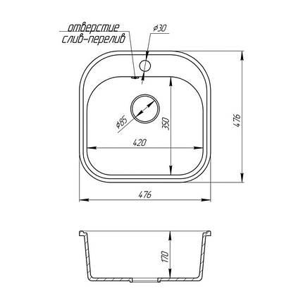 Кухонная мойка Fosto 4849 SGA-210 (FOS4849SGA210), фото 2