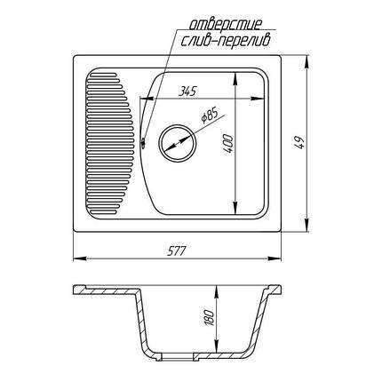 Кухонная мойка Fosto 5850 SGA-210 (FOS5850SGA210), фото 2