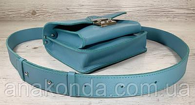 574 Сумка женская натуральная кожа, кросс-боди с широким ремнем бирюза бирюзовая морской волны голубая зеленая, фото 2