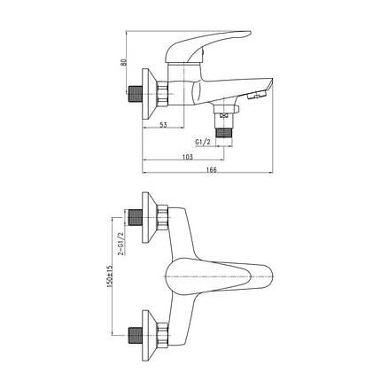 Смеситель для ванны Q-tap Eventi CRM 006, фото 2