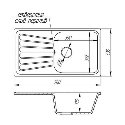 Кухонная мойка Fosto 8146 SGA-806 (FOS8146SGA806), фото 2