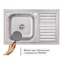 Кухонная мойка Imperial 5080-L Polish (IMP5080LPOL), фото 2