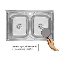 Кухонная мойка Imperial 6080 Satin (IMP6080SAT), фото 2