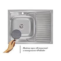 Кухонная мойка Imperial 6080-L Polish (IMP6080L06POL), фото 2