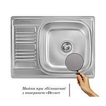 Кухонная мойка Imperial 6950 Decor (IMP6950DEC), фото 2