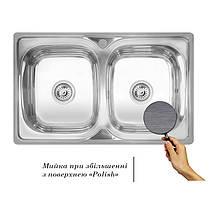 Кухонная мойка Imperial 7948 Polish (IMP7948POL), фото 2
