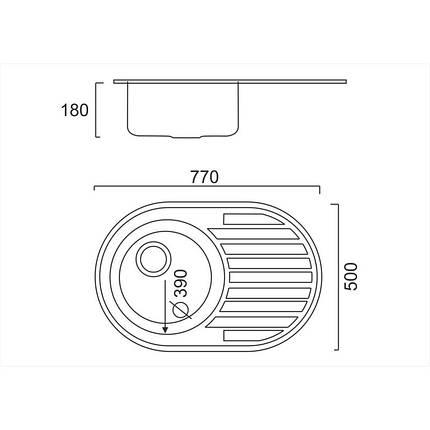 Кухонная мойка ULA 7108 U Satin (ULA7108SAT08), фото 2