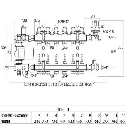"""Коллекторная группа Icma 1"""" 3 выхода, с расходомером №A3K013, фото 2"""