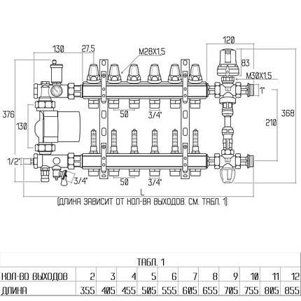 """Коллекторная группа Icma 1"""" 6 выходов, с расходомером №K0111, фото 2"""