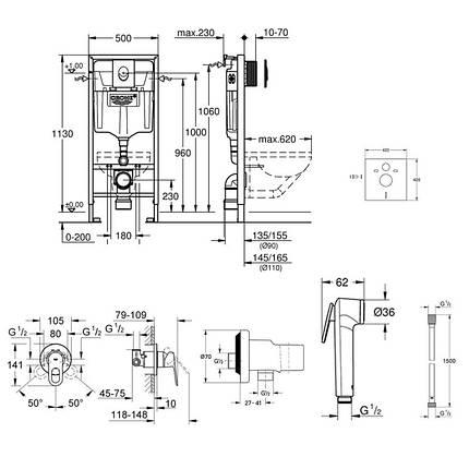 Комплект Grohe инсталляция Rapid SL 38721001 + набор для гигиенического душа со смесителем BauLoop 111042, фото 2