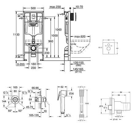 Комплект Grohe инсталляция Rapid SL 38827000 + набор для гигиенического душа со смесителем BauClassic 111048, фото 2