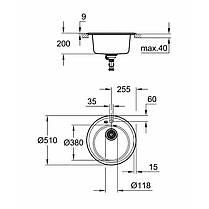 Мойка гранитная Grohe Sink K200 31656AT0, фото 2