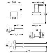 Набор аксессуаров 4 в 1 Grohe Essentials Cube 40847001, фото 2