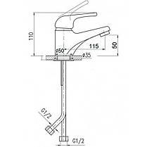 Набор смесителей и душевая стойка 3 в 1 Q-tap Set CRM 40-111, фото 2