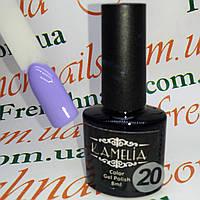 Гель-лак Kamelia #20