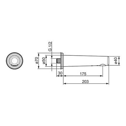 Смеситель для раковины бесконтактный на одну воду ORAS Electra 6188, 3V, фото 2